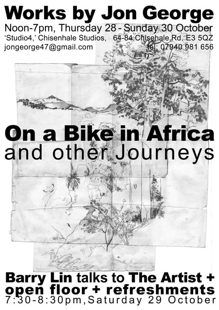 flierbikeafricaoct16smallfile4